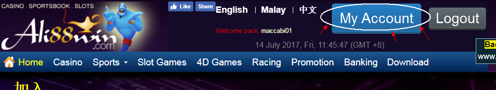 how to join ali88win