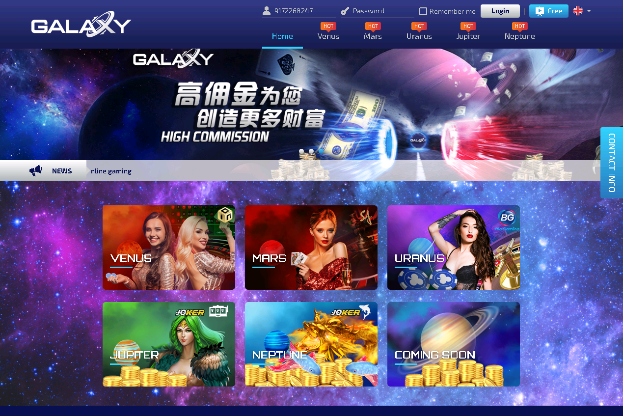 Galaxy online gaming